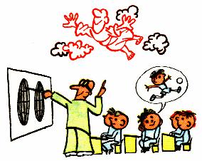 Витать в облаках значение фразеологизма
